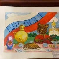 """Районный конкурс """"Россия: прошлое, настоящее и будущее"""""""