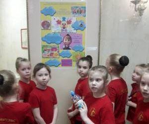 """Викторина """"День смеха"""""""