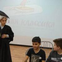 """Конкурс-игра """"Я - гражданин России"""""""