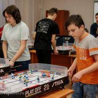 Первенство Кировского района по настольному хоккею