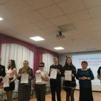 Торжественная церемония награждения участников краеведческих конкурсов 1 полугодия 2019-2020