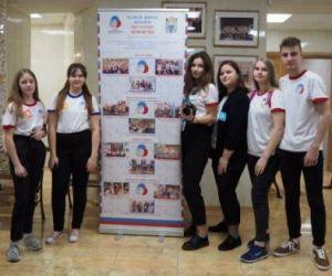 Слёт актива РДШ образовательных учреждений Кировского района