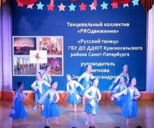 Фестиваль танцевальных коллективов «Веселые каблучки»