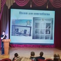"""Районный конкурс """"Патриот района"""""""