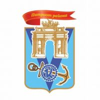 Итоги районного конкурса «Патриот района», посвященного 75-летию Победы