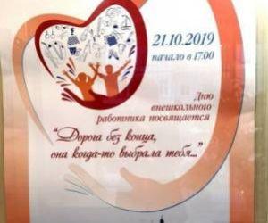 """Хоровая студия """"Гармония"""" в БКЗ """"Октябрьский"""""""
