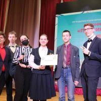 Районный конкурс «Патриот района»