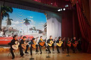 Гитарный ансамбль