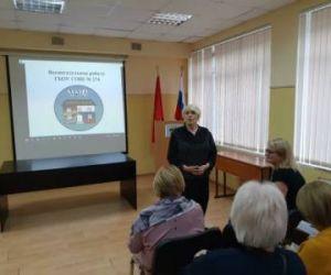 РУМО зам. директоров по воспитательной работе