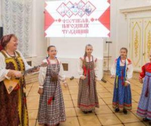 Фестиваль народных традиций в Академии талантов