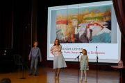 Районный конкурс «Творческая семья»