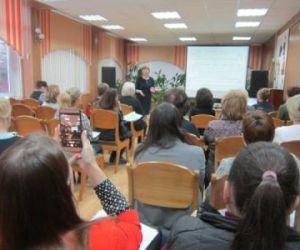 Городской семинар-практикум