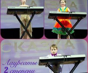 XXIV Международный конкурс-фестиваль «Восточная сказка» г. Казань