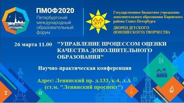 ПМОФ20
